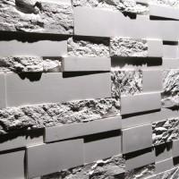 Формы для изготовления искусственного камня - Сланец Греческий