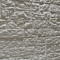Формы для изготовления искусственного камня - Сланец сибирский